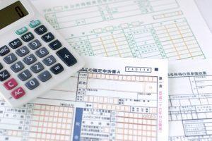 個人年金保険にかかる税金について