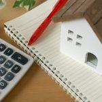 住宅取得にかかる費用と住宅ローン控除について