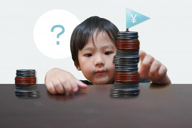 こどもの教育費はいくら必要なのか?