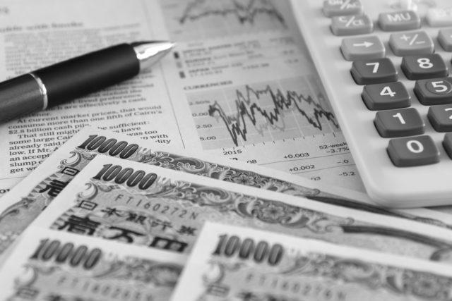 リスクと税金を最小限に抑えるコツ
