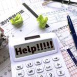 生命保険の税務を知ってCFデザインを断捨離する(保険金受け取り時の税務編)