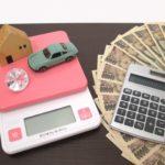 投資収益計画のポイントをおさえて不動産事業の収支を改善しよう!