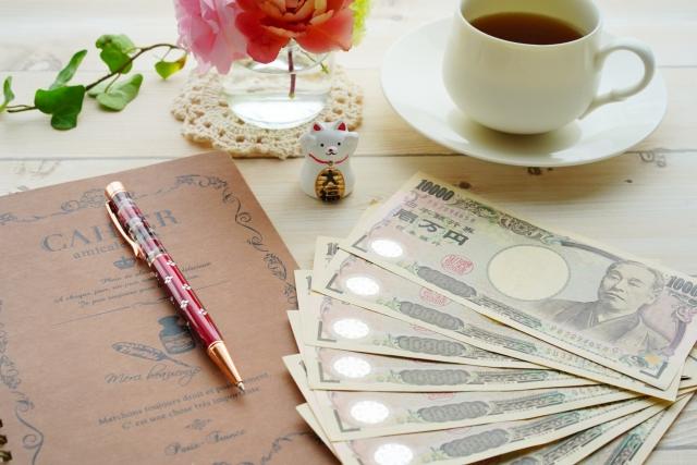 お金の流れを劇的に改善するデザイン・プロセス!