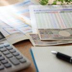 企業年金制度の基礎知識(確定給付企業年金編)
