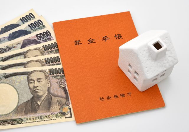 年金の税金