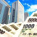 資産流動化法の概要などを知って、不動産の投資分析に役立てる。