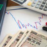 負担を限定して保有資産の値下がリスクを回避する