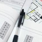 不動産売買契約書の内容をチェック!対象面積・危険負担・瑕疵担保