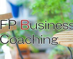 FPビジネスコーチング
