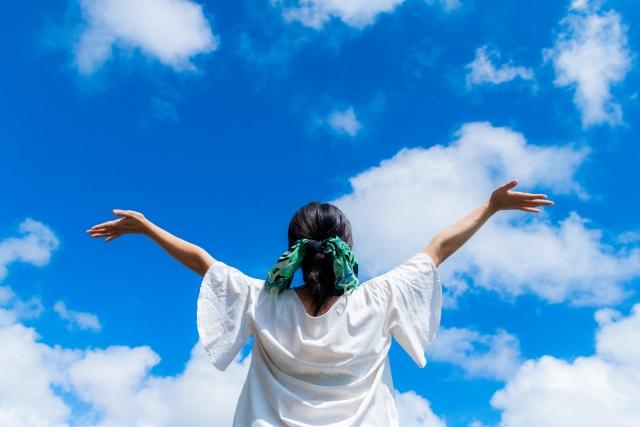 自己肯定感を向上させ潜在能力をフルに発揮できる環境を構築する